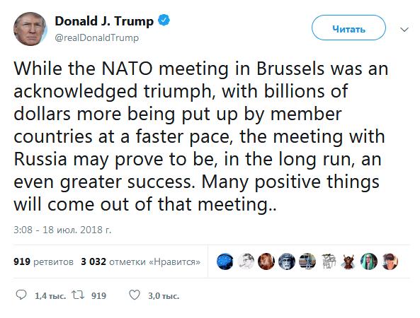 """Трамп анонсировал """"большие результаты"""" от встречи с Путиным"""