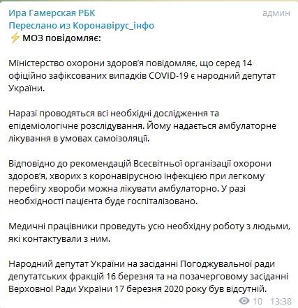 https://www.rbc.ua/static/ckef/img/Screenshot_1_2756.jpg