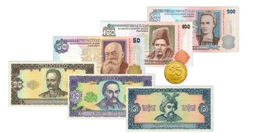 НБУ на этой неделе выводит из обращения старые банкноты и одну монету
