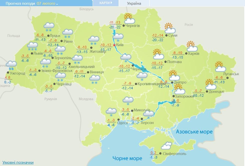 Снегопады и ночные морозы до -22 уже завтра: какие области настигнет непогода