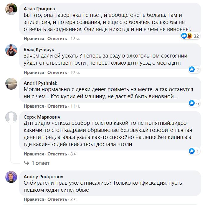 У Києві п'яна дівчина на іномарці влаштувала серію ДТП і зникла: шукає все місто (відео)
