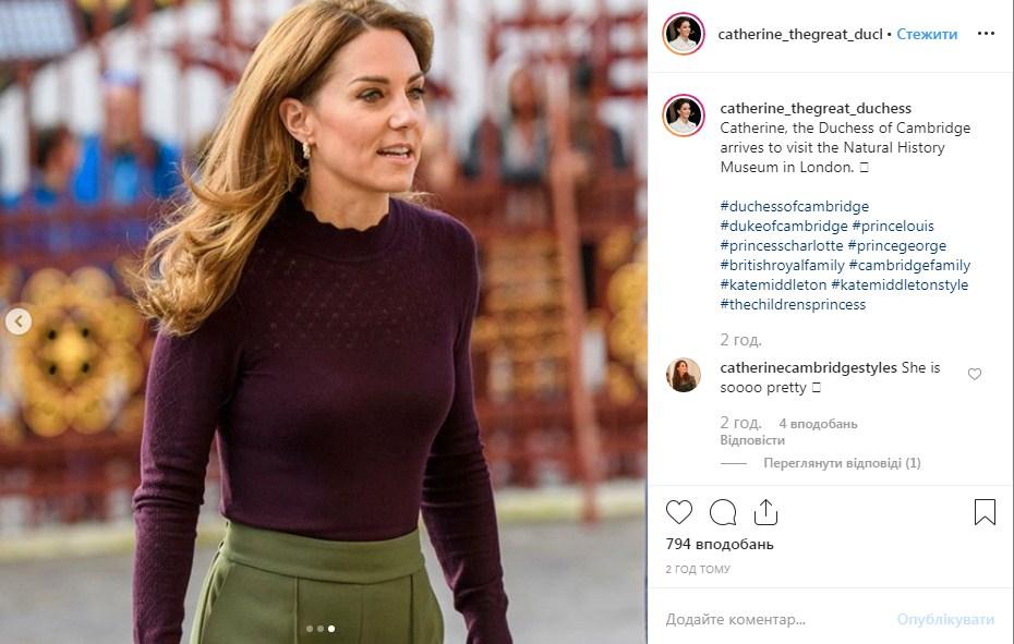 Икона стиля: Кейт Миддлтон демонстрирует, с чем сочетать самые модные брюки сезона