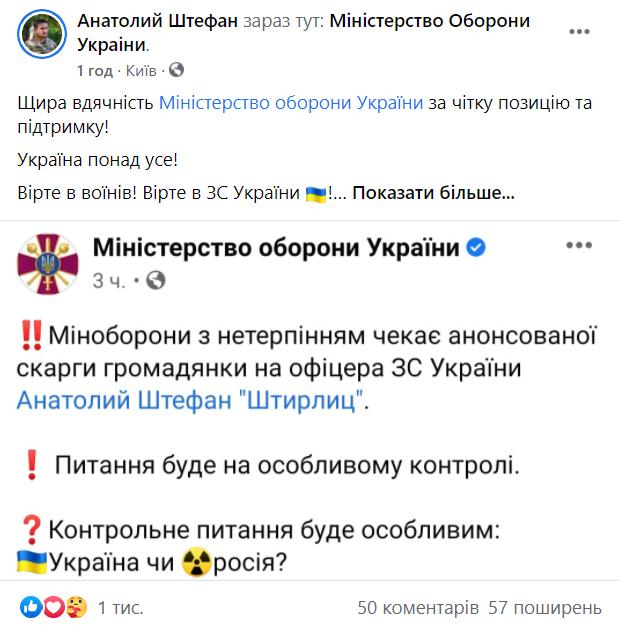 """Что не так с блогершей, которая """"любит Россию"""": вся правда о скандале вокруг Di.rubens"""