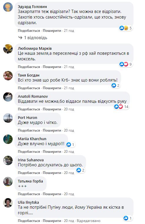 """У мережі згадали пророцтво Олеся Гончара по Донбасу: """"розбій і вічний шантаж"""""""