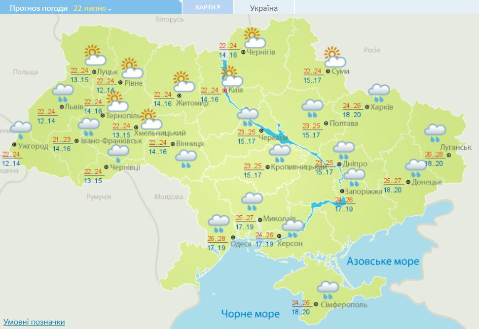Україну накриють опади і посвіжішає ще більше: де пройдуть зливи