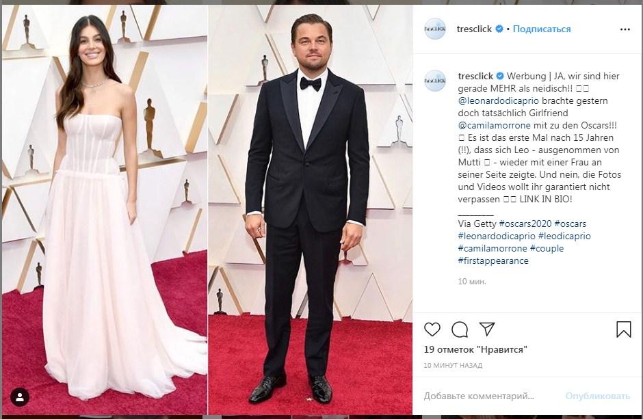 Леонардо Ді Капріо вперше за 14 років прийшов на Оскар не з мамою, а з коханою