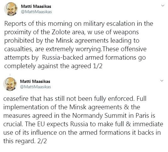 В ЕС призвали РФ повлиять на подконтрольных ей боевиков на Донбассе