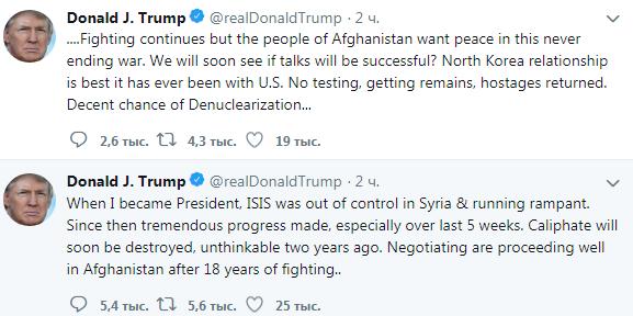 Трамп заявил, что вскоре Халифат будет разрушен