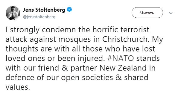 Генсек НАТО засуджує теракт у Новій Зеландії