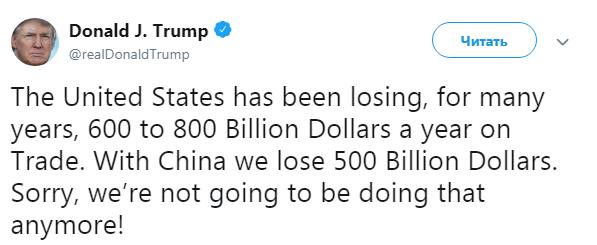 Трамп заявив про багатомільярдні втрати США через торгівлю з Китаєм