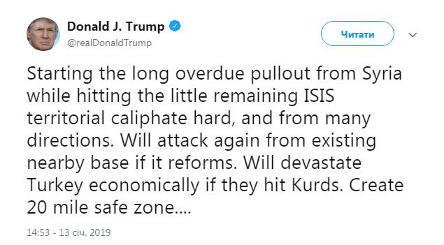 Трамп пригрозил Турции разорением, если она будет атаковать курдов
