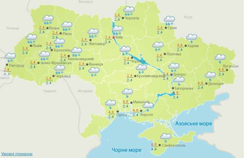 В Украине похолодало до -10