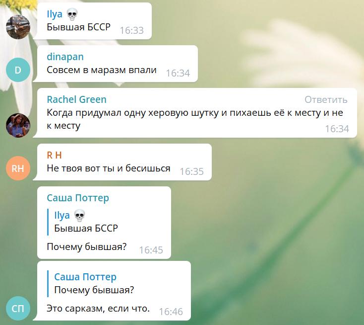 Совсем маразм: госТВ Беларуси попало в скандал с названием Украины