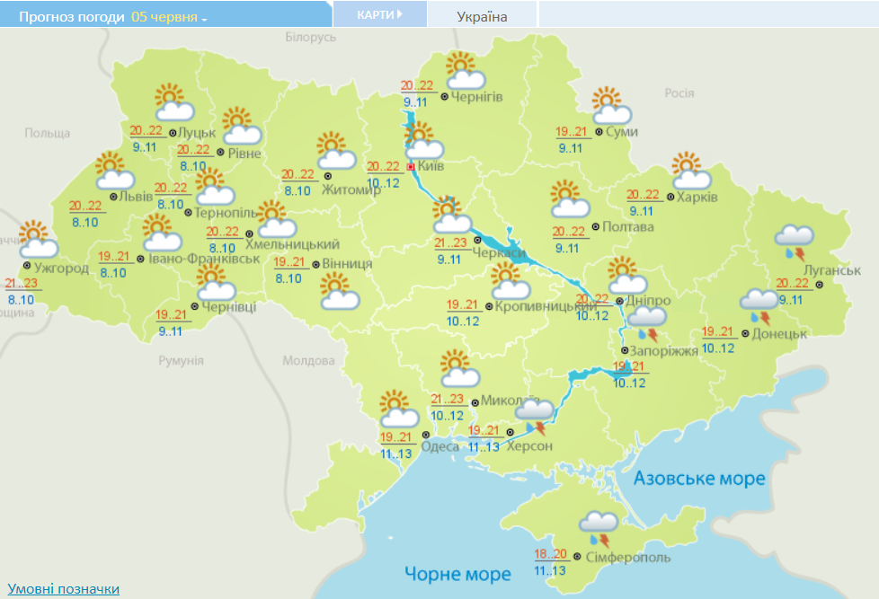 В Україну йде потепління: синоптики назвали дату