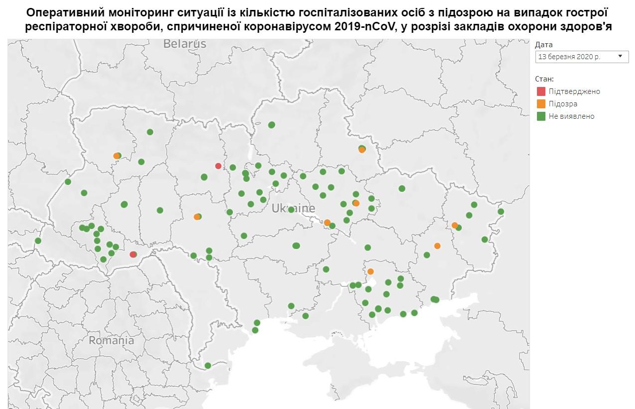 В Украине запустили сервис для мониторинга ситуации с коронавирусом в стране