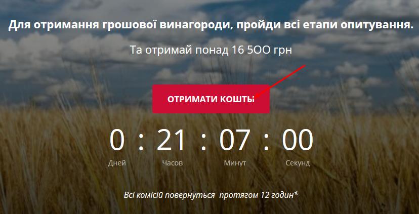 """Украинцев разводят на деньги с помощью звезды """"Квартала 95"""": """"сделаю вас счастливее"""""""