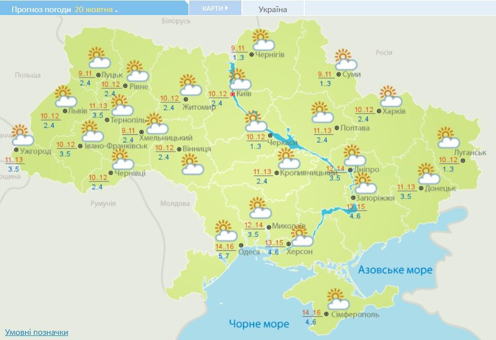 В Україні сьогодні буде сухо і до +16 градусів