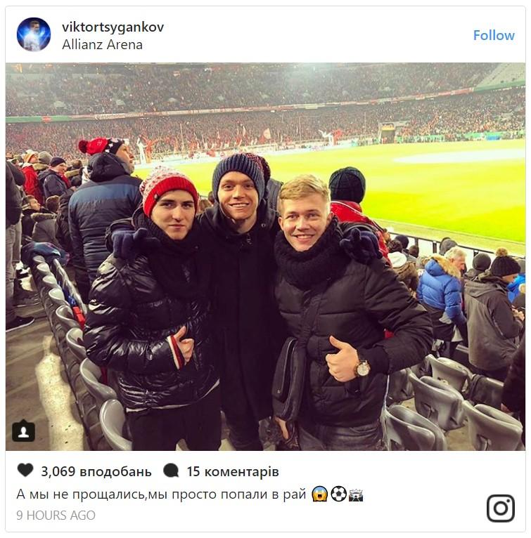 Кубок Германии: Ярмоленко отличился голом вматче против «Баварии»