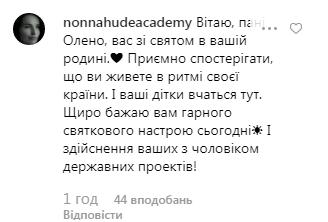 6-летний сын Зеленского пошел в первый класс: где и как будет учиться Кирилл