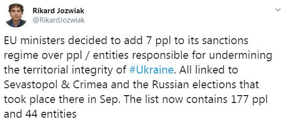 В ЕС одобрили расширение санкций против России