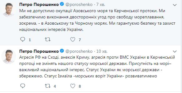 Российская агрессия не изменит статуса Украины как морского государства, - Порошенко