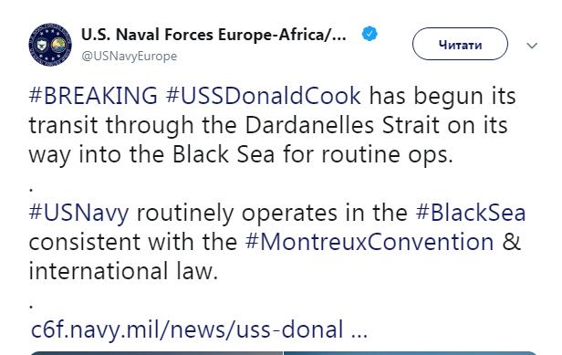 Американский эсминец отправился в Черное море