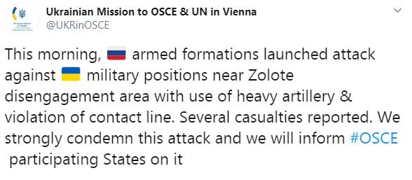Україна повідомить ОБСЄ про наступ бойовиків на Донбасі