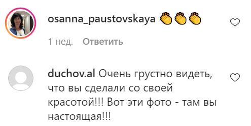 Оксана Марченко сильно змінилася після пластики: тепер її не впізнати (фото)