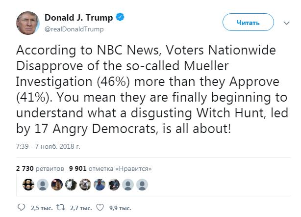 Расследование вмешательства РФ в выборы США не поддерживают 46% американцев, - Трамп