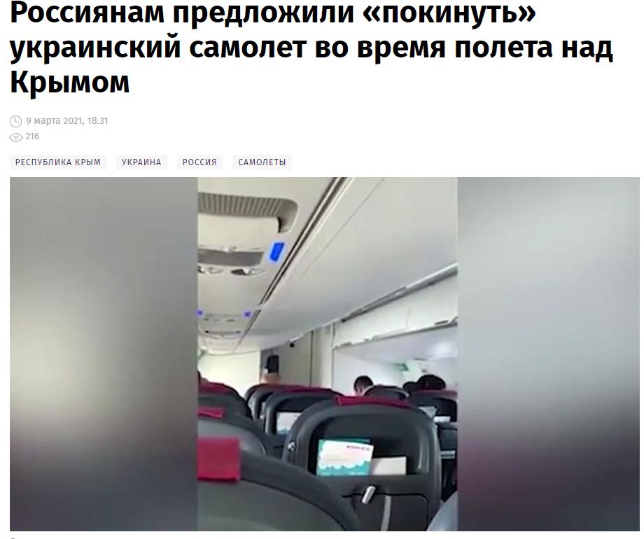 20-річний український блогер підірвав мережу відео про Крим: росіяни бісяться і скаржаться в TikTok