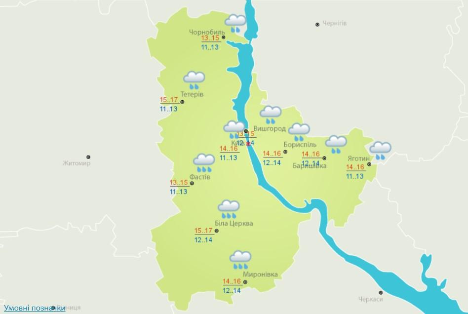 Дощі, грози та до +21: прогноз погоди на сьогодні