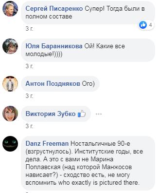 """Прям как в сериале """"Друзья"""": всплыли уникальные фото Зеленского"""