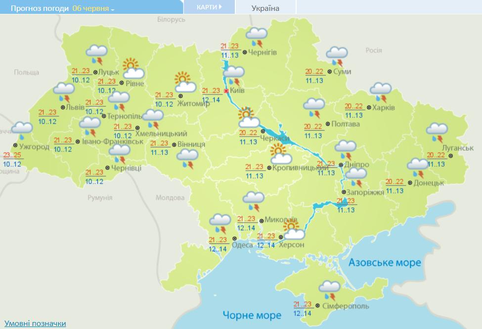 Дощі з грозами накриють майже всю Україну: куди не дійдуть опади