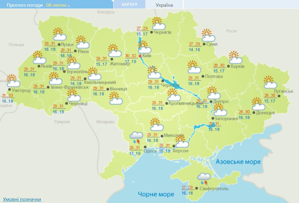 Дожди в одной области и усиление жары: прогноз погоды на сегодня
