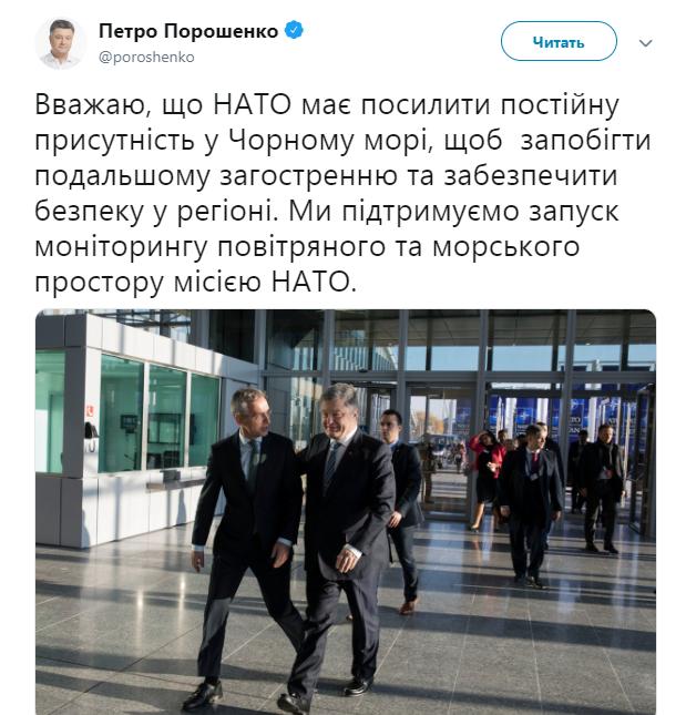 НАТО поможет усилить Военно-морские силы Украины