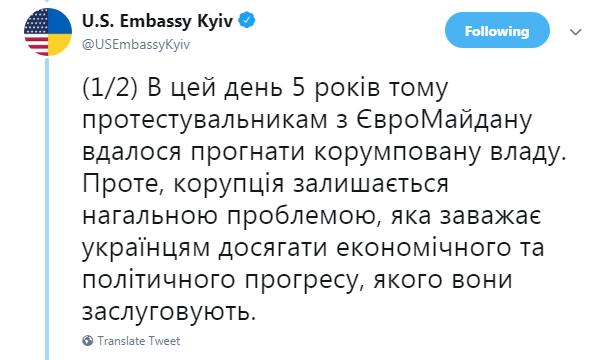 Посольство США: коррупция препятствует прогрессу в Украине