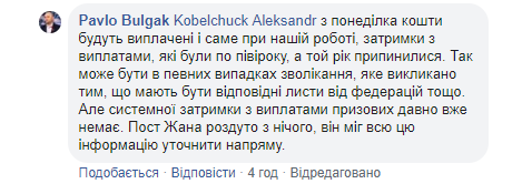 """Беленюк """"наехал"""" на Жданова из-за призовых: чем закончилось"""