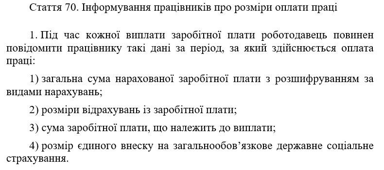 """Доплати можуть зменшити у 5 разів: українців попередили про неприємний """"сюрприз"""""""