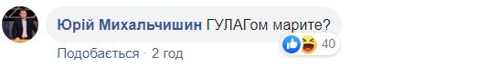 Ківа вляпався в скандал через коронавируса і розлютив українців