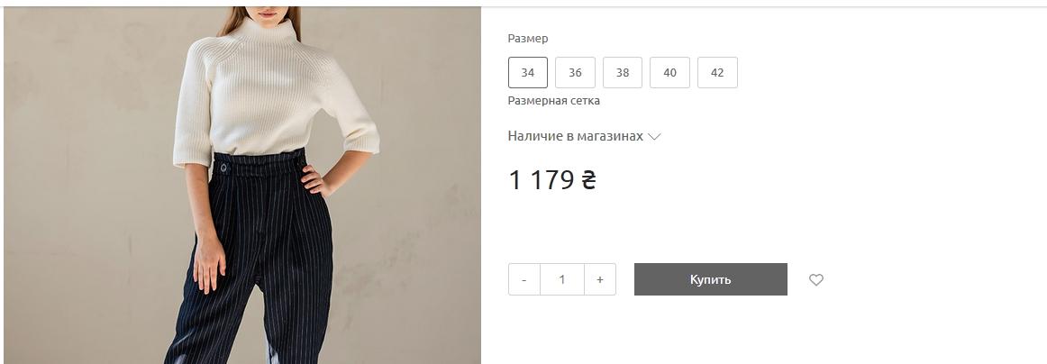 Lady Elegance: Лилия Ребрик выиграла супер модный костюм за 2800 грн со стилем