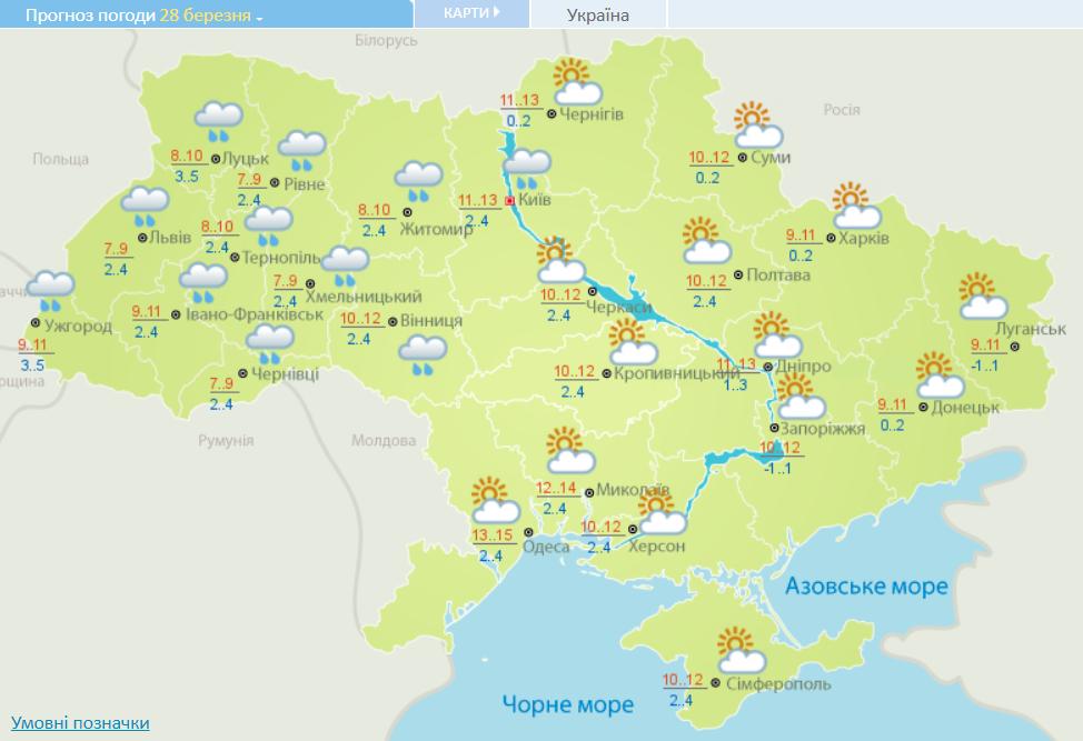 В Україну йде справжня весна: де очікується істотне потепління