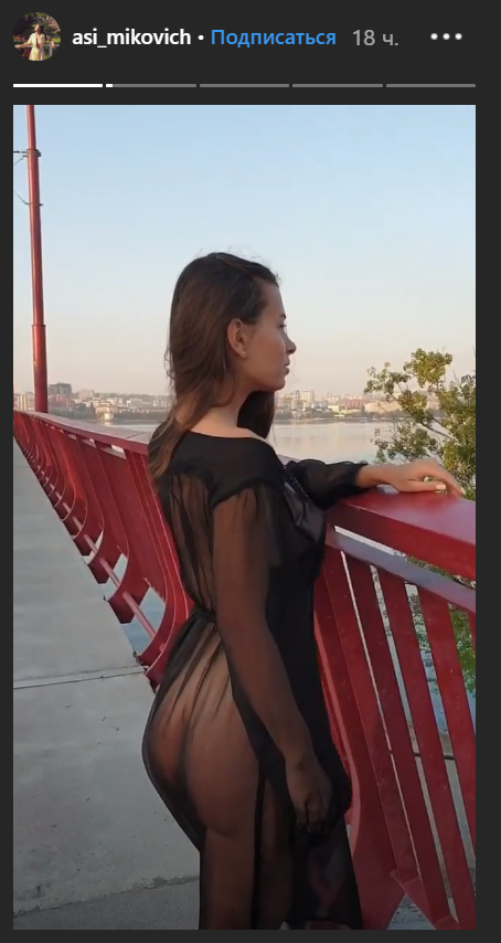 Пари Зеленского и секс-скандал: модель разделась на Новом мосту в Днепре (фото 18+)