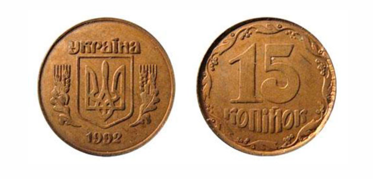 Ось так виглядає монета, за яку в Україні б'ються колекціонери: фото і ціни
