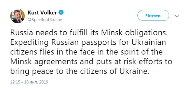 Волкер осуждает выдачу паспортов РФ на Донбассе