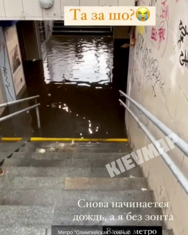 Апокаліпсис у Києві: буря зриває паркани і зносить ресторани (відео)
