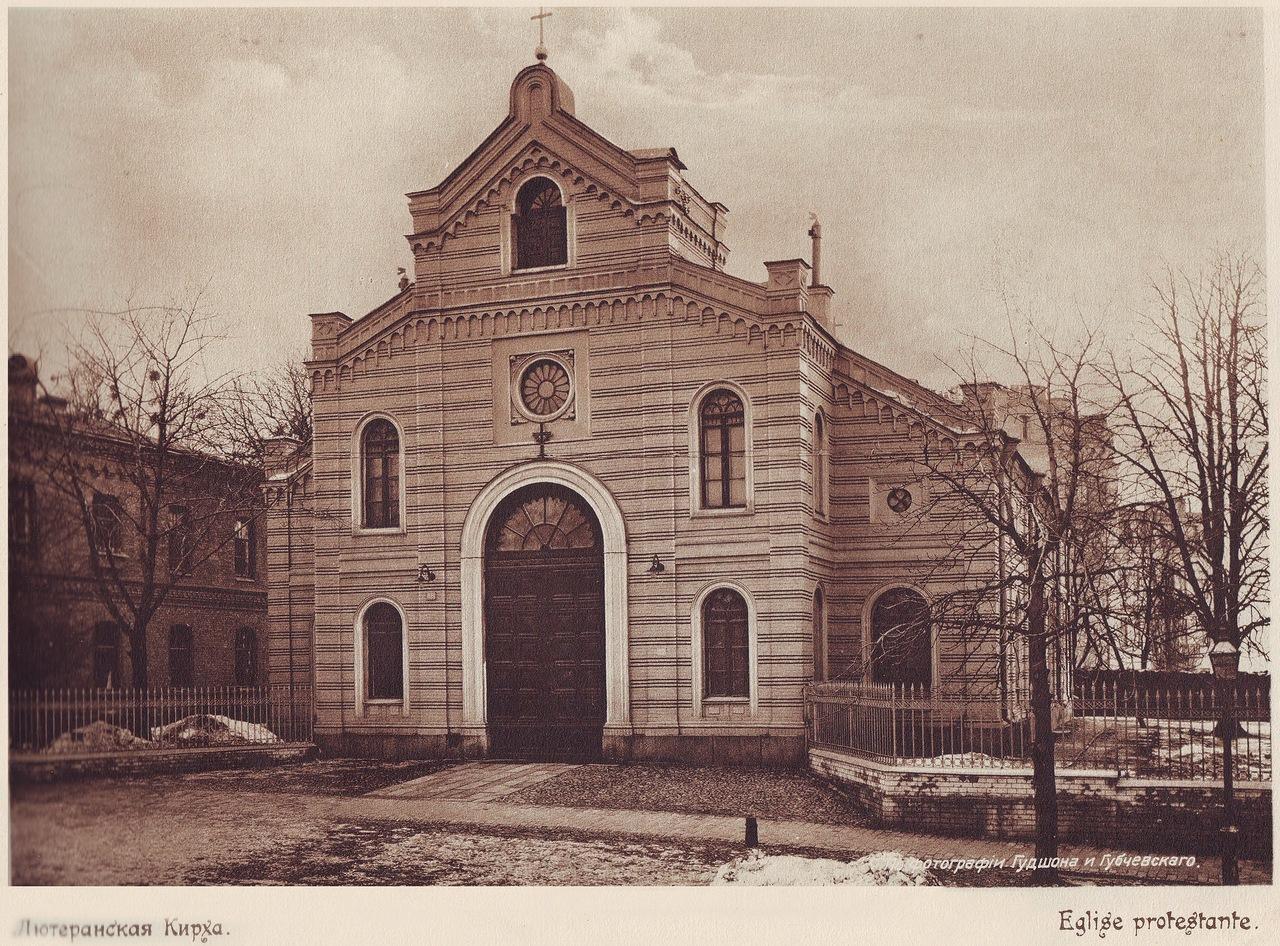 ����� ��. ��������� � �����, 1911 ���