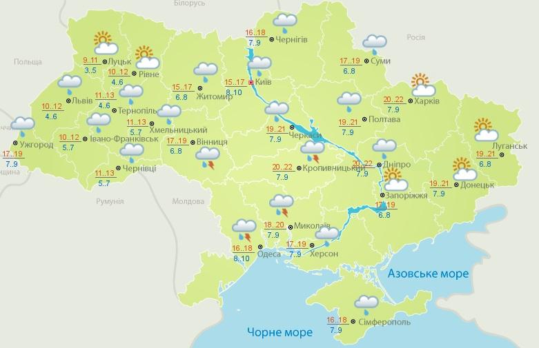На Україну насувається весняна стихія: які області під загрозою