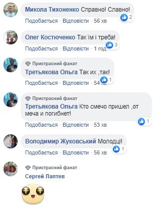 Помста за наших морпіхів: на Донбасі ліквідували російського офіцера (відео)