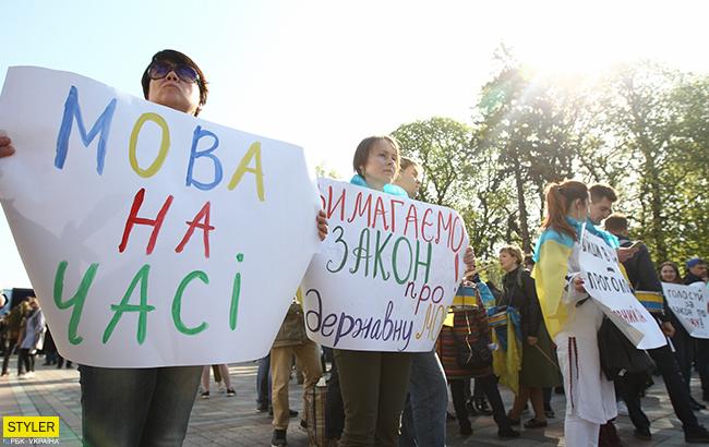 """Закон про мову і експерименти """"Укрзалізниці"""": на які зміни чекати цього літа"""