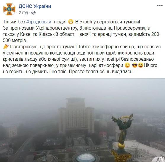Украинцев предупредили о повышенной опасности: что происходит